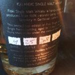 Floki Whisky & Vinyl